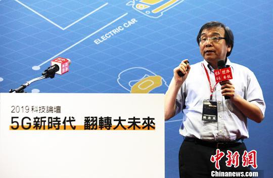 台湾工研院资讯与通讯研究所所长阙志克接受中新社记者采访时表示,在5G领域,大陆与台湾没有很大的竞争,实际上两岸能够互补发展的方面很多。中新社记者 安英昭 摄