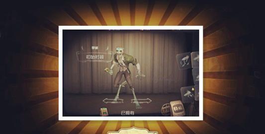 第五人格:能让求生者玩家做噩梦的四位监管者,被黄衣触手爆锤