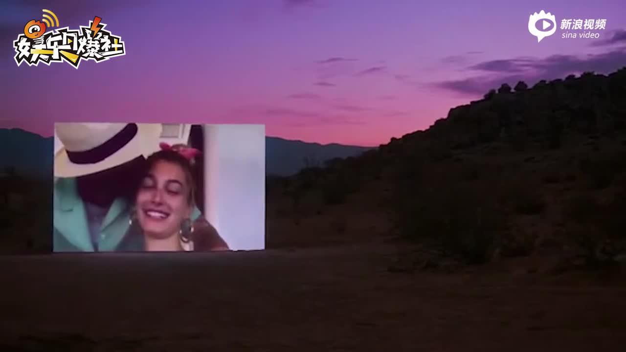 比伯婚礼后火速发新歌与海莉拍MV亲密互动狗粮甜掉牙