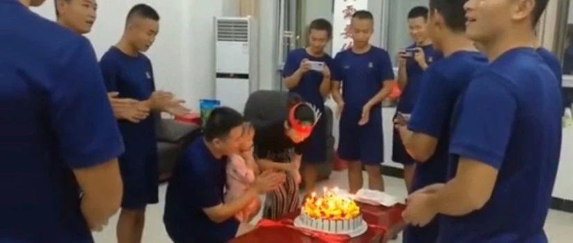 抚州:妻子来消防队过生日 蜡烛还没吹丈夫却要出警了