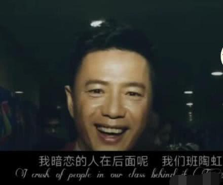"""陶虹曾被段奕宏暗恋?时隔多年大胆表白,""""下嫁""""徐峥到底图啥?"""