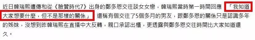 又一韩国女星承认出柜!同性女友为结婚,打男性荷尔蒙扮成小鲜肉