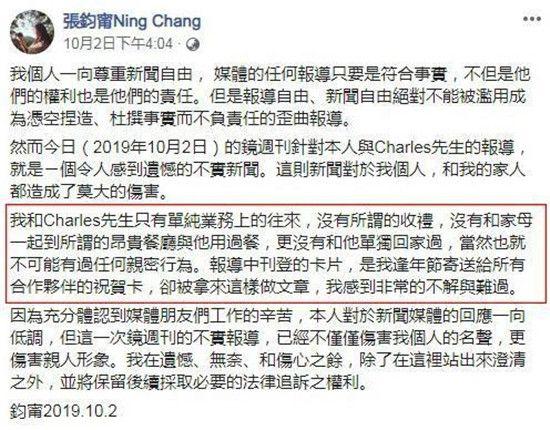 否认与帝宝男有私交,不承认与邱泽有恋情,37岁张钧甯啥时嫁人?