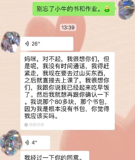 赵文卓12岁女儿成学霸,言行举止折服一众网友,这小丫头太可怕了
