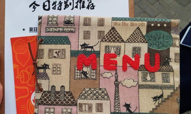 隐藏于北京潮流街区的第一平价日料店 到底值不值得去吃?