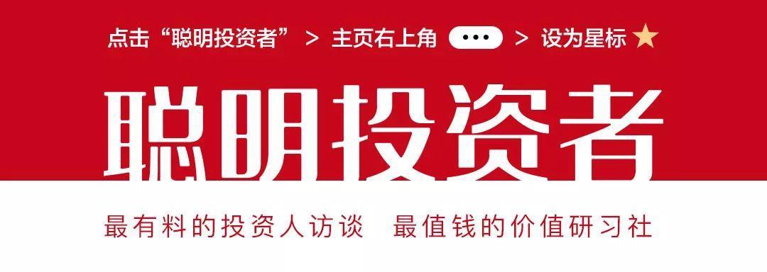 陈文龙:黄金原油今日行情走势分析及操作建议