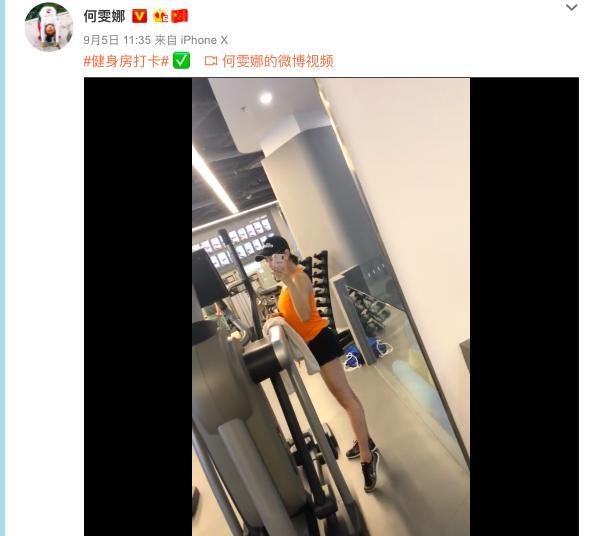 奥运跳床冠军何雯娜正式宣布怀孕,从求婚到宣布怀孕不到2个月