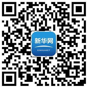 """秦光荣成""""带投大哥"""" 今年云南已超70人主动投案"""