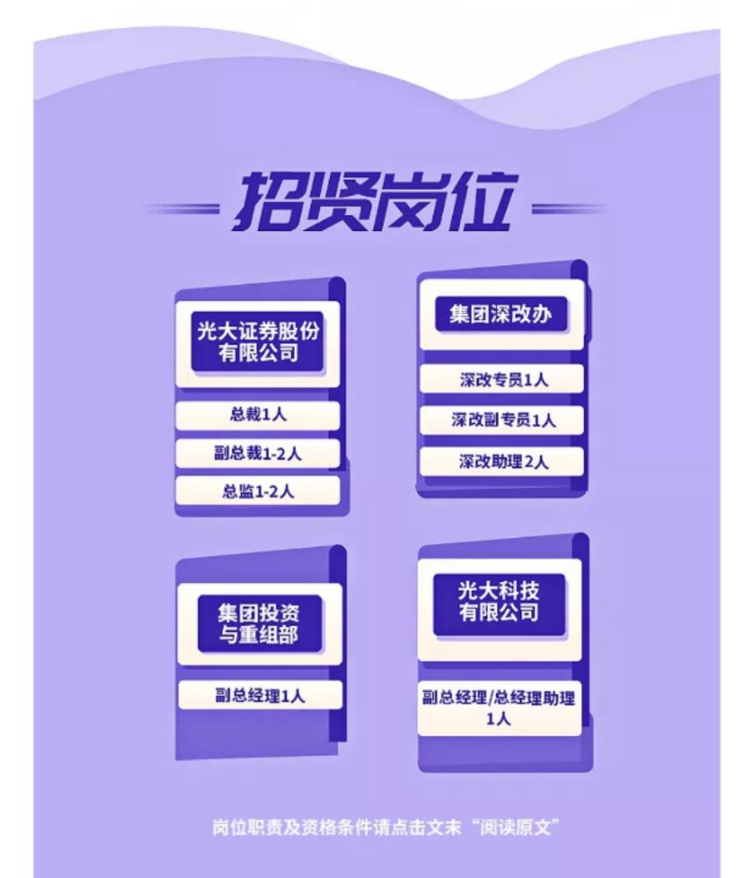 王瑛同志任中国大唐纪检监察组组长、党组成员