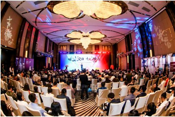 """奥维云网重磅发布《中国厨卫产业十大""""燃点""""白皮书》"""