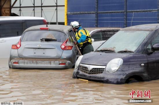 台风灾区或将迎来降雨 日本气象厅提醒需继续警惕