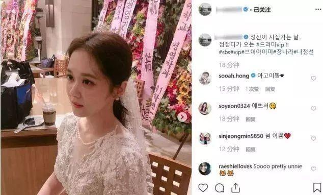 张娜拉终于公布婚纱照 38岁容颜不老幸福傻笑 嫁给爱情了