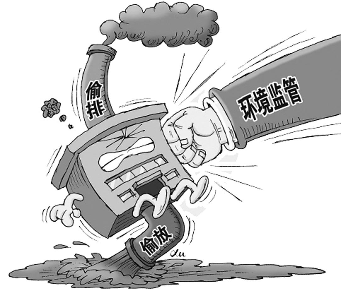 公开曝光!江苏发布20起环境违法典型案例