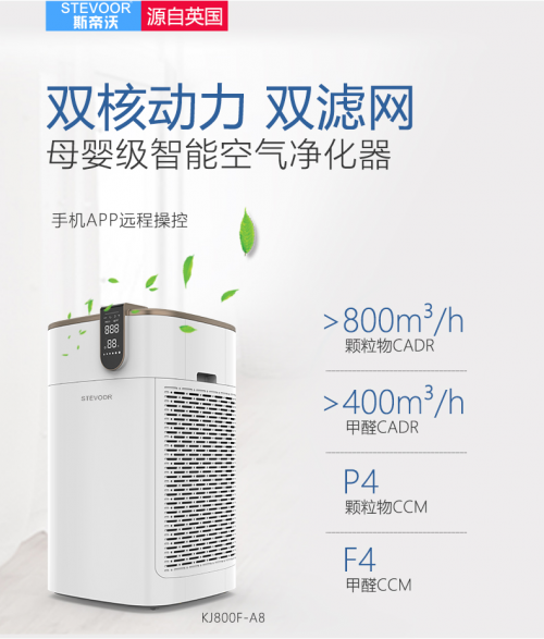 空气净化器十大品牌排名 哪个牌子质量好