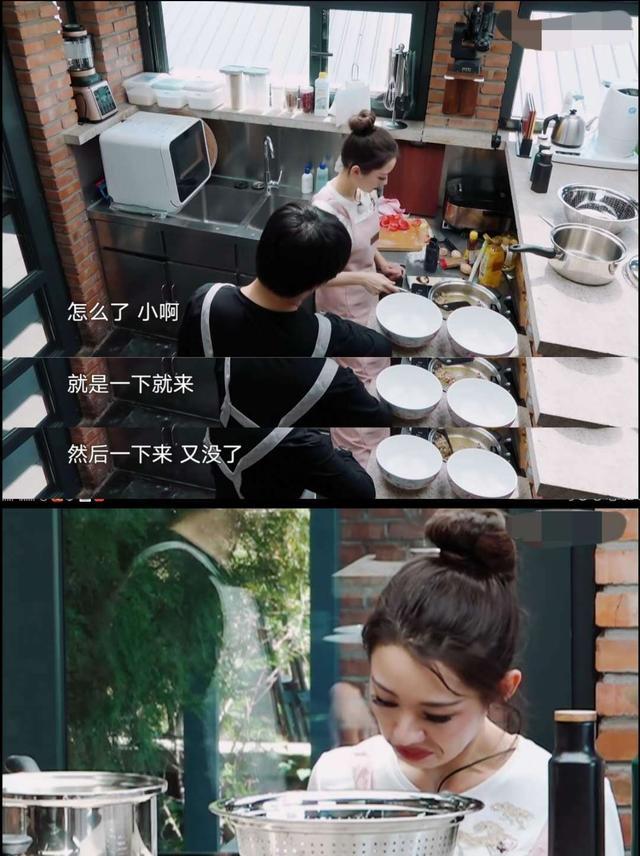 为避免郎朗手受伤,吉娜不让丈夫做家务,巧妙应对婆婆催生甜到齁