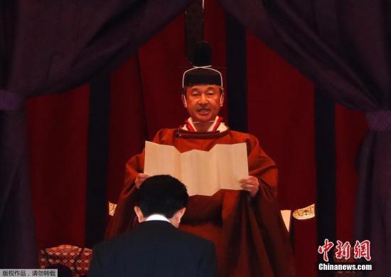 """当地时间10月22日,日本东京,日本第126代天皇德仁""""即位礼正殿之仪""""举行。德仁天皇登上""""高御座"""",正式宣布即位。"""