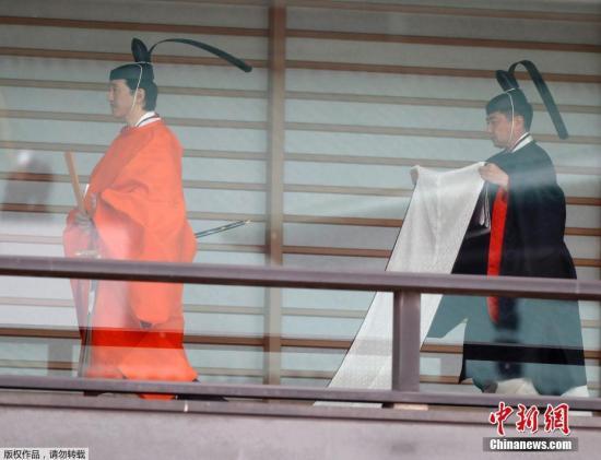 """当地时间10月22日,日本东京,日本第126代天皇德仁""""即位礼正殿之仪""""举行。图为日本皇室成员出席仪式。"""
