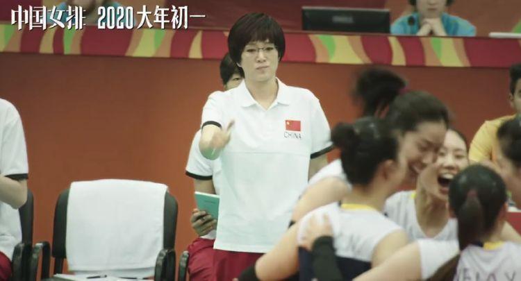 《中国女排》放出预告片,郎平本尊点赞巩俐:背影好熟悉,真像!