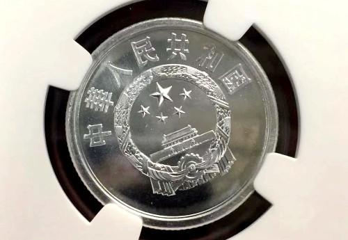 1984年5分硬币值多少钱?已升值160000倍以上