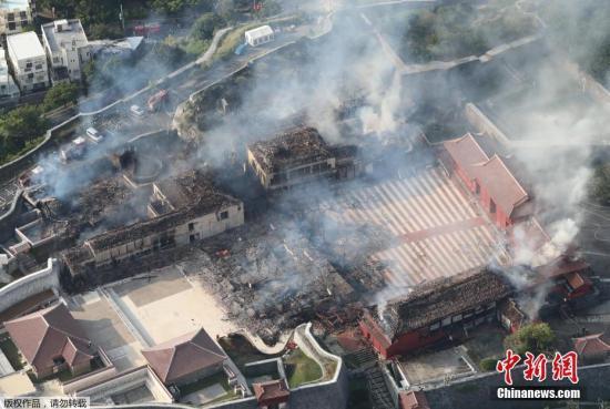 日本首里城大火已被扑灭 世界文化遗产付之一炬