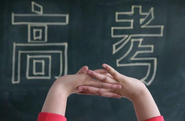 重点关注!江苏省2020年高考和学测报名明起开始