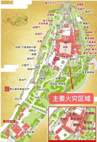 首里城过火区域,7座主要建筑被烧毁。(地图来源:首里城公园官网 制图:中新网)