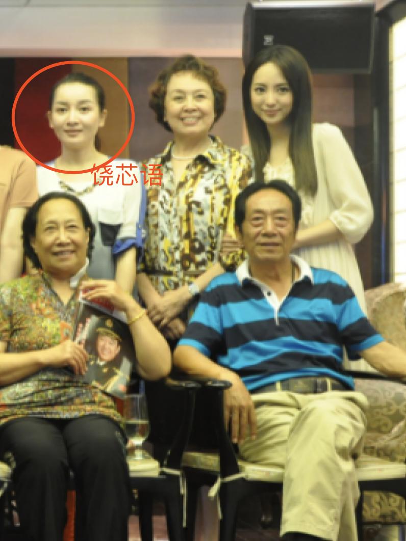 73岁王奎荣近照曝光苍老难认,和小37岁娇妻育有一女,孩子太可爱
