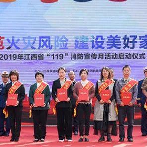 赞!萍乡这3人获全省表彰