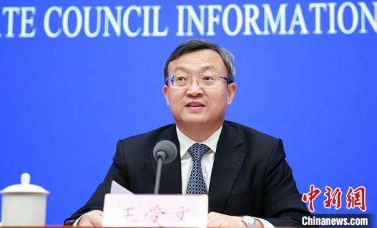 汉代居延遗址盗掘案8人获刑90余件文物被追回
