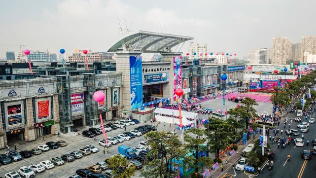 超12万人参观 第十八届中国(大朗) 国际毛织产品交易会圆满落幕
