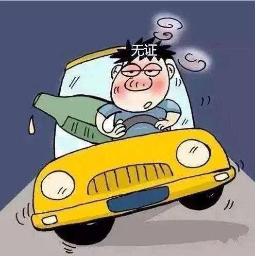 """萍乡""""称职""""父亲醉酒无证驾驶 还要坚持接5岁女儿回家"""