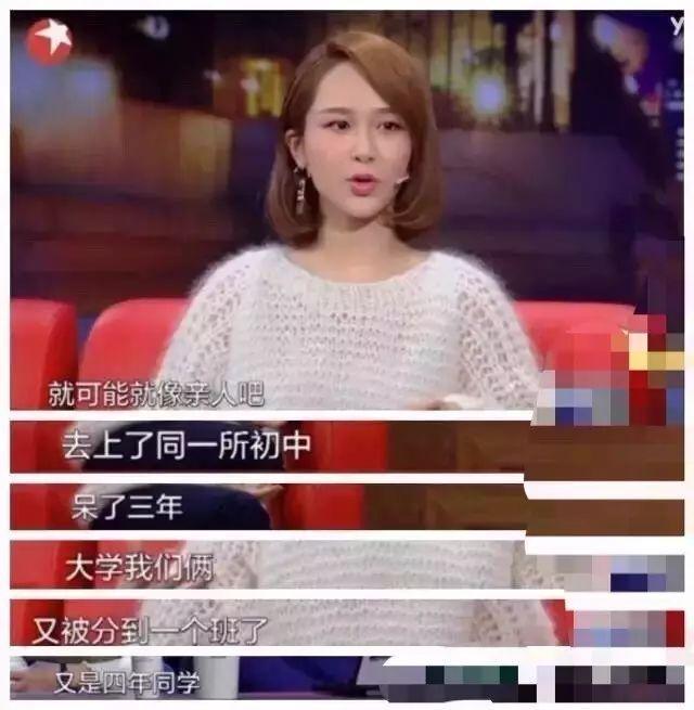 张一山为杨紫庆生把她说哭,但刘星小雪没在一起哪里意难平了?