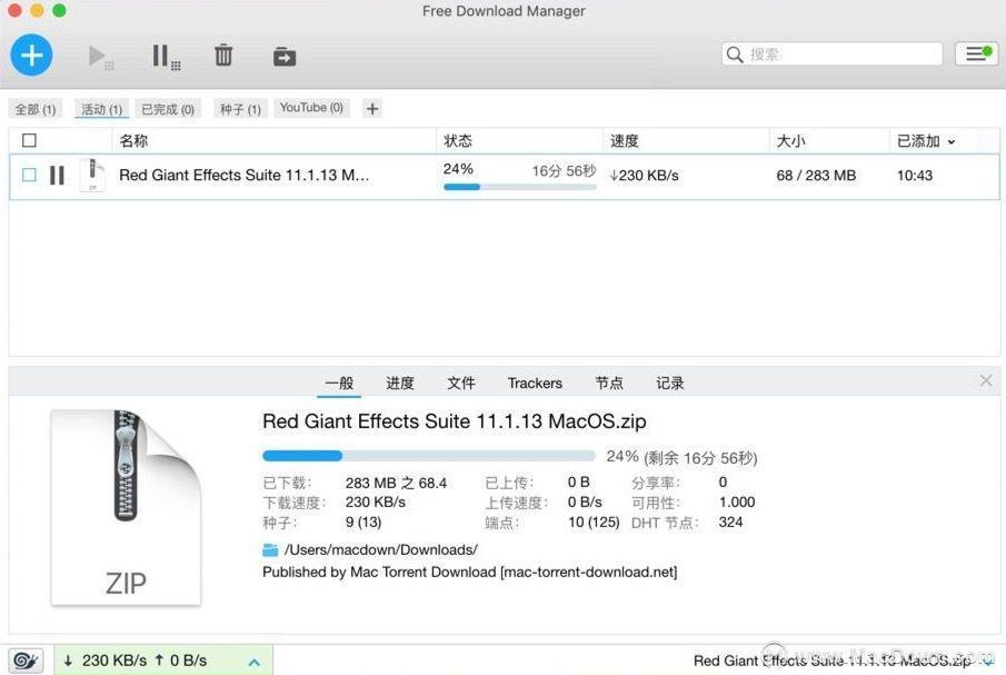 下载只知道迅雷那你就out了,完美替代迅雷的Mac下载工具推荐