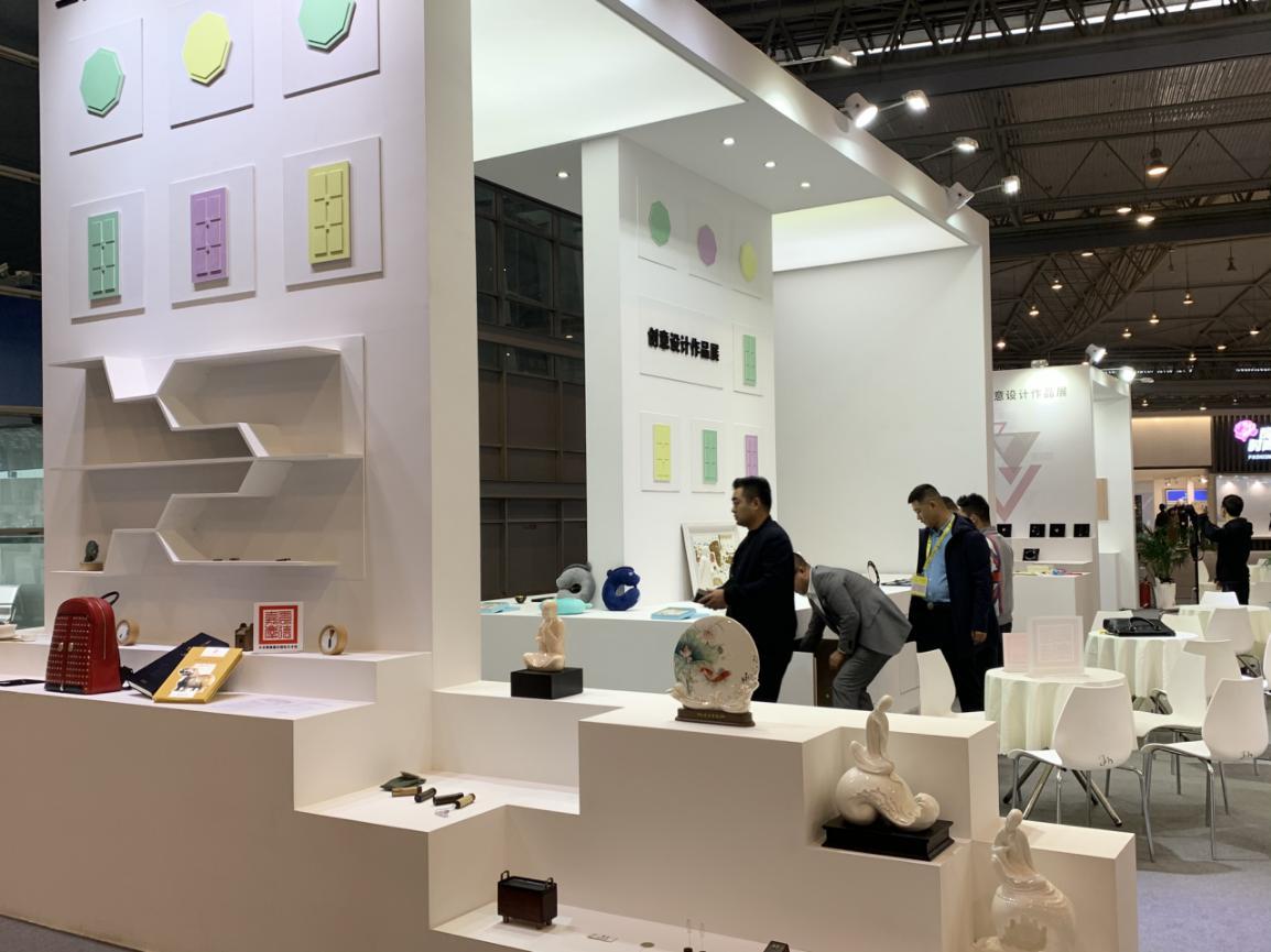 北京震德嘉庆国际艺术馆受邀成都创意设计周打响文创IP