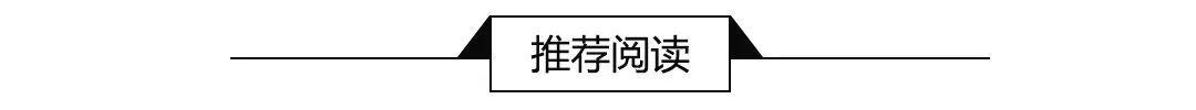 蔡英文用空档跑选举?韩国瑜:空档占四成你知道吗