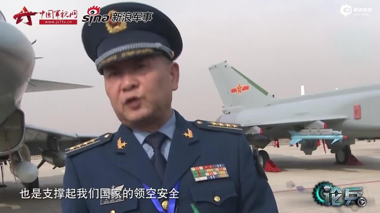 """專家帶你看飛機·""""空中美男子""""""""飛豹""""""""殲-10B""""殲擊機到!"""