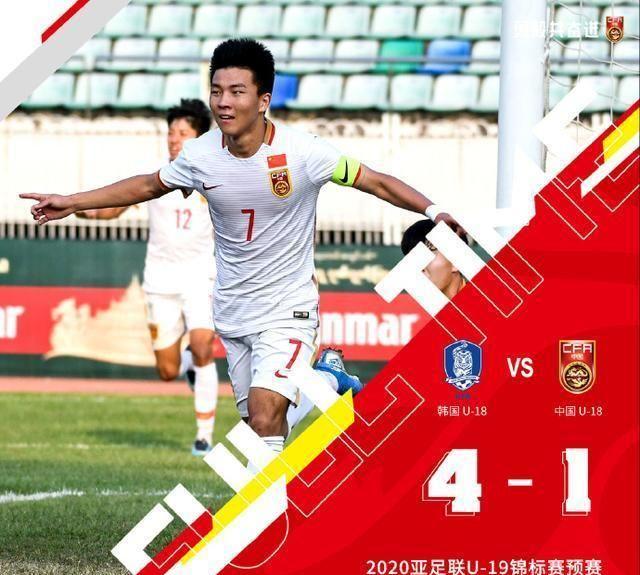 范志毅预言成真!国青亚青赛出局 排名被老挝、越南、柬埔寨压制