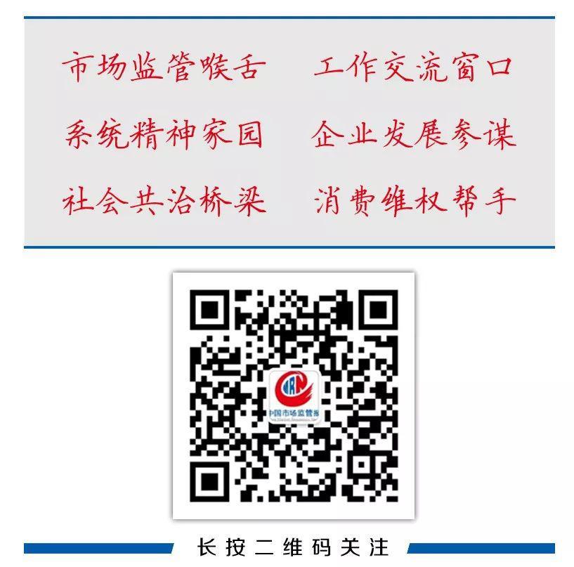 上海新增新型肺炎确诊病例14例?具体是怎么回事?