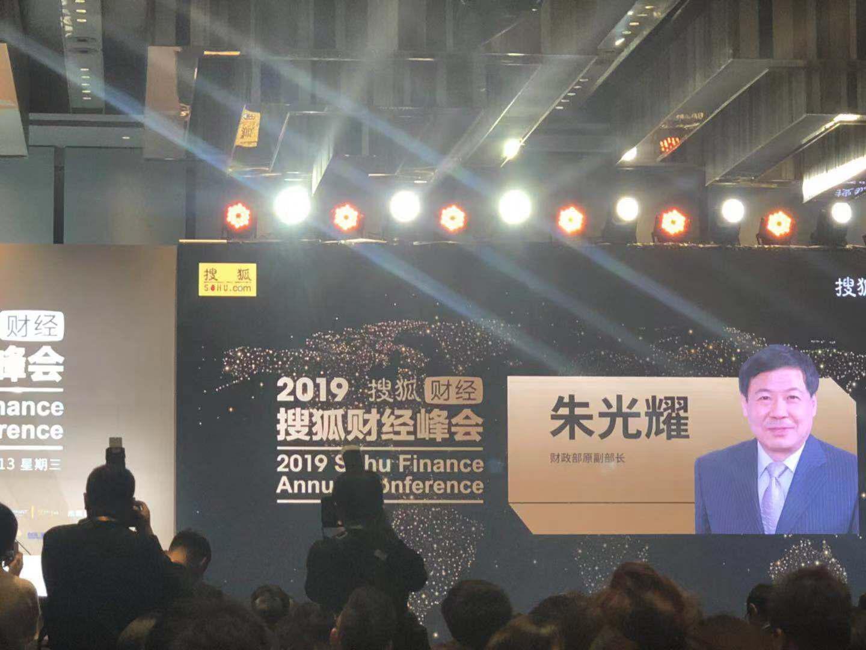 2019全球APP排行:中美瓜分前5