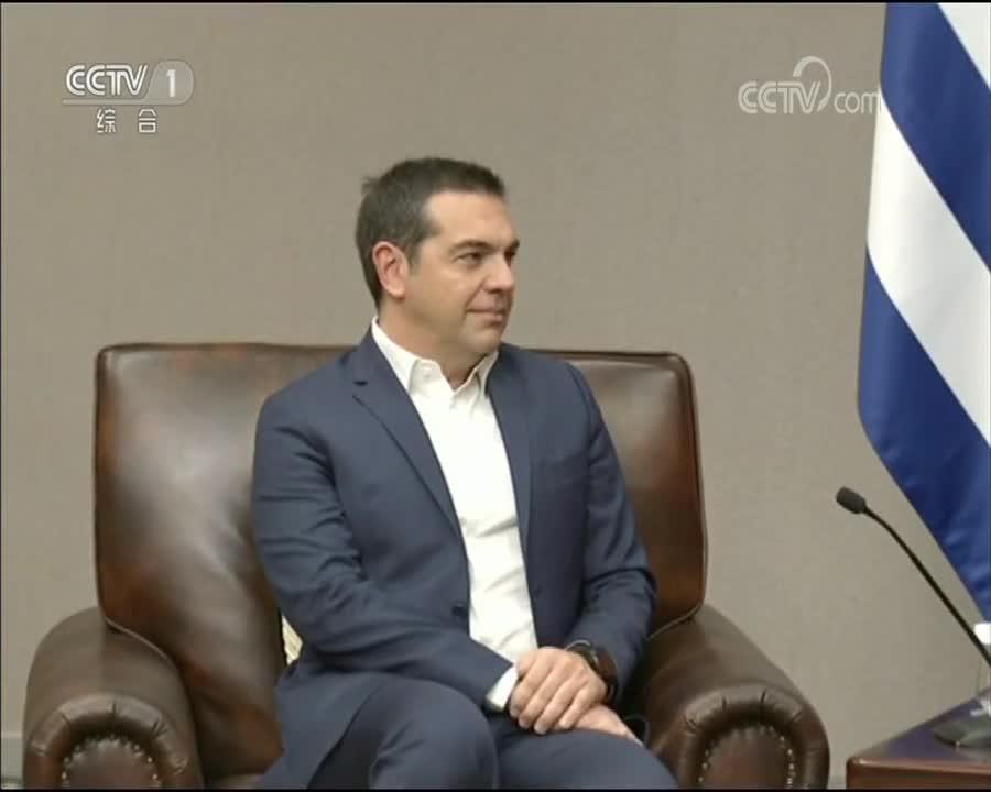 视频丨习近平会见希腊前总理齐普拉斯