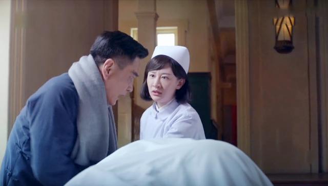 《惊蛰》这个护士好漂亮,既是颜值担当,也是余小晚的救命恩人