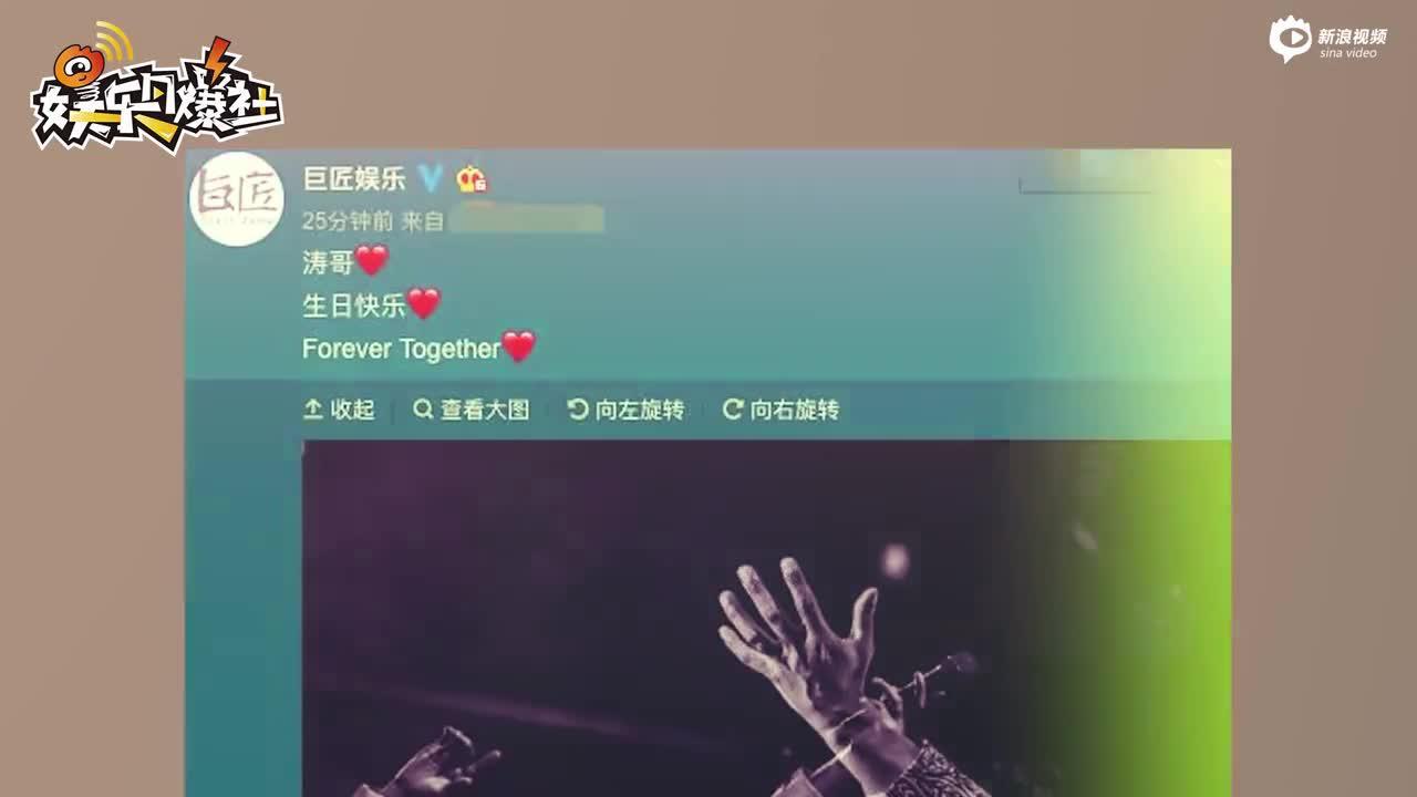經紀人公司為陳羽凡慶生曬錄音棚照片喊話永遠在一起