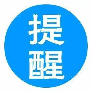 宜春市疾控中心将停止预防接种服务 以后要去这里…