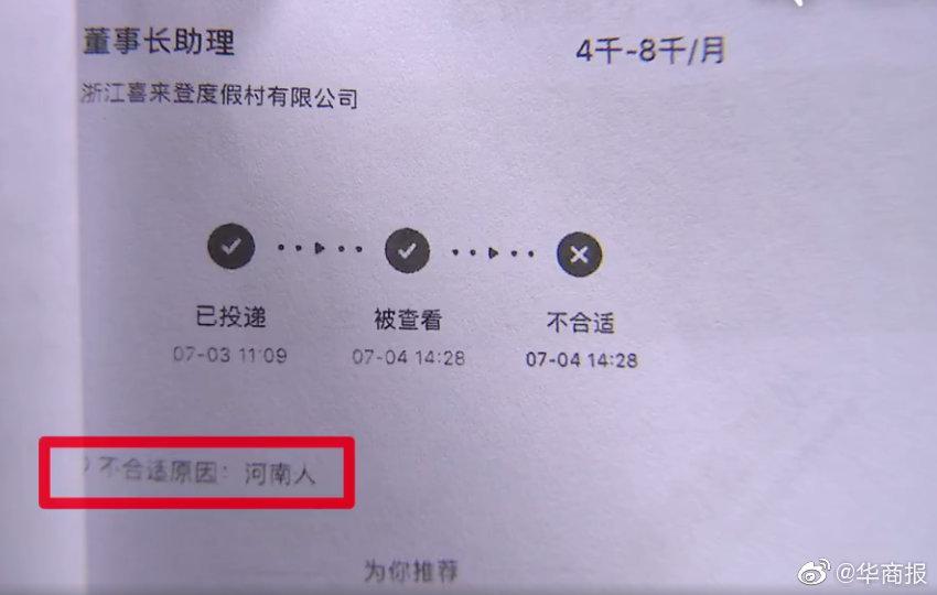 江苏新增13例新冠肺炎确诊病例累计确诊617例