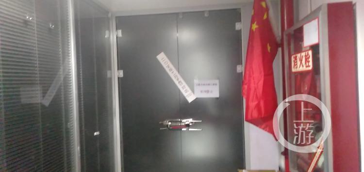 孙宏斌的收购争议:贾跃亭式赌徒还是柳传志式胆识?