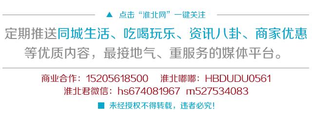 @淮北人:九华山、杏花村等29家景区对我们免费!
