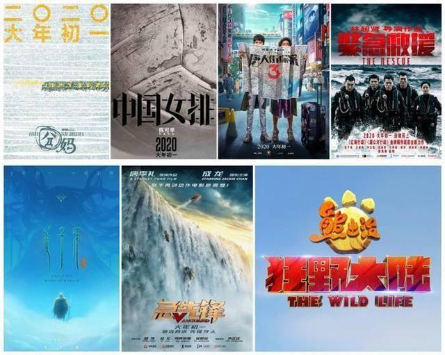 春节档电影推荐 《唐人街探案3》、《囧妈》等8部你pick哪个?