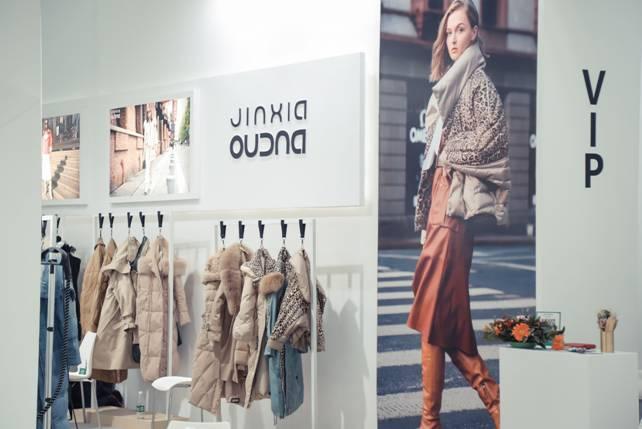 欧弟娜亮相第21届深圳国际服装供应链博览会