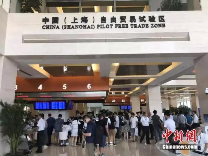 资料图:上海自贸试验区企业服务中心。冷昊阳 摄