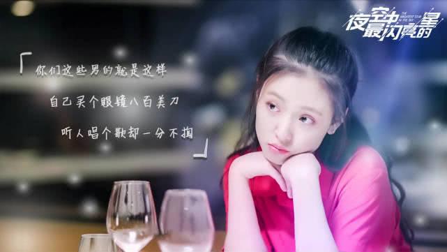 网曝吴倩已经结婚怀孕?网友:对于演员来说有点早